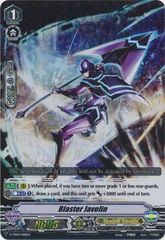 Blaster Javelin - V-TD04/008EN - RRR on Channel Fireball