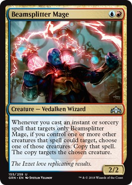 Beamsplitter Mage