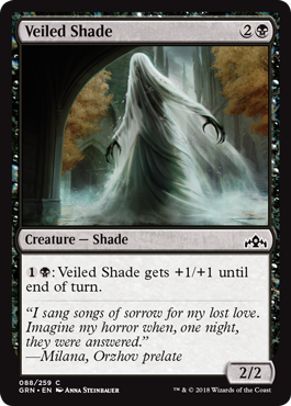 Veiled Shade - Foil