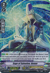 Sage of Salvation, Benon - V-MB01/003EN - RRR