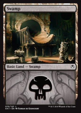 Swamp (75)
