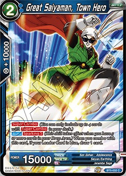 Great Saiyaman, Town Hero - BT5-032 - C - Foil