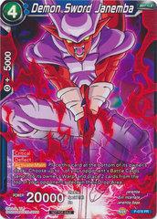 Demon Sword Janemba - P-078 - PR