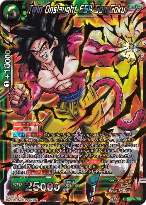 Twin Onslaught SS4 Son Goku - BT5-055 - SR - Dragon Ball