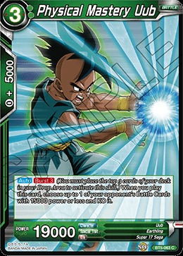 Physical Mastery Uub - BT5-063 - C - Foil