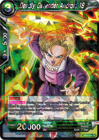 Deadly Defender Android 18 - BT5-065 - R - Dragon Ball Super