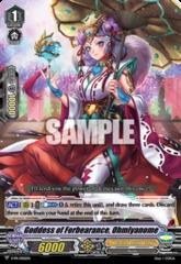 Goddess of Forbearance, Ohmiyanome - V-PR/0021EN - PR