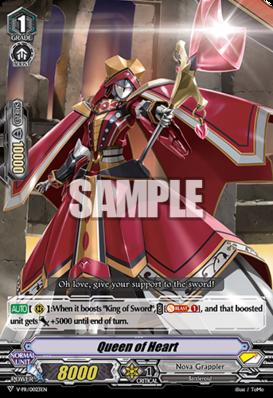 Queen of Heart - V-PR/0023EN - PR
