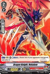 Dragon Knight, Nehalem - V-SD02/005EN - SD