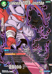 Infernal Chain Janemba - BT5-047 - SPR