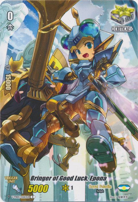 Bringer of Good Luck, Epona - V-MB01/026EN-B - C - Full Art