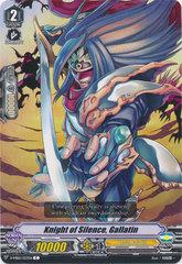 Knight of Silence, Gallatin - V-MB01/023EN-B - C