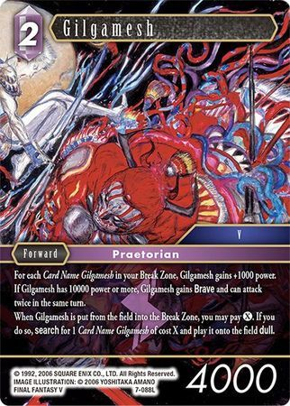 Gilgamesh - 7-088L