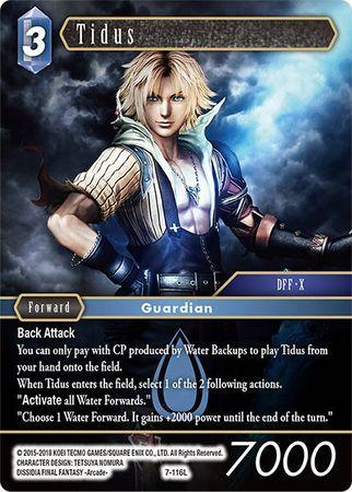 Fire Hero Auron 7-001H Final Fantasy TCG: Opus 7