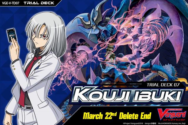 V Trial Deck 07: Kouji Ibuki