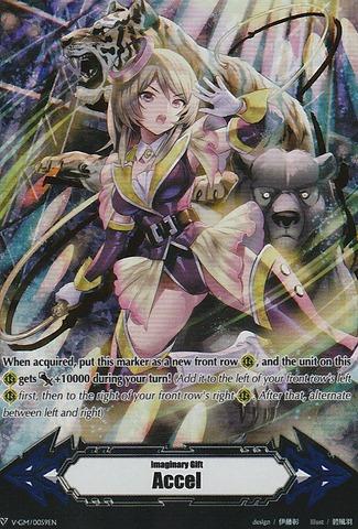 Imaginary Gift [Accel] Golden Beast Tamer - V-GM/0059EN - PR