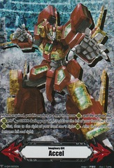 Imaginary Gift [Accel] Perfect Raizer - V-GM/0055EN - PR
