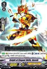 Knight of Elegant Skills, Gareth - V-EB03/048EN - C