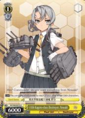 15th Kagero-class Destroyer, Nowaki - KC/S42-E015 - U