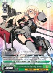 1st Bismarck-class Battleship, Bismarck - KC/S42-E032S - SR