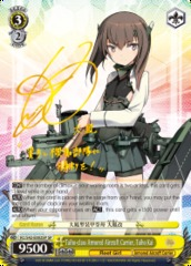 KC/S42-E002 SP Taiho-class Armored Aircraft Carrier, Taiho Kai