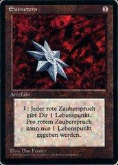 Iron Star - German
