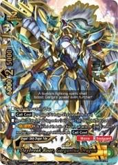 Daybreak Roar, Gargantua Dragon (RRR) - S-SS02/0002EN - RRR