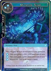 Mutation Slime - SNV-048 - U