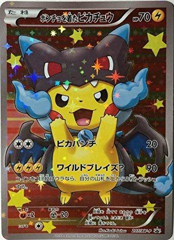 Poncho-wearing Pikachu M Charizard X (Japanese) 207/XY-P - Full Art Promo