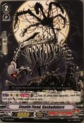 Stealth Fiend, Gashadokuro - V-PR/0033EN - PR