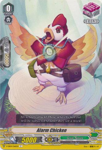 Alarm Chicken - V-EB04/066EN - C