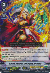 Battle Deity of the Night, Artemis - V-EB04/004EN - RRR