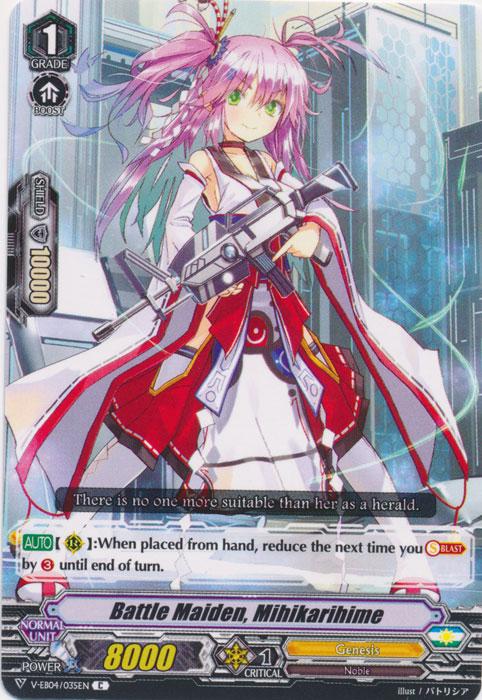 Battle Maiden, Mihikarihime - V-EB04/035EN - C