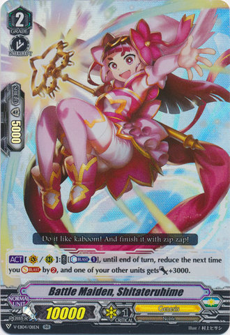 Battle Maiden, Shitateruhime - V-EB04/011EN - RR