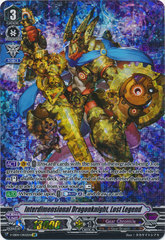 Interdimensional Dragonknight, Lost Legend (OR) - V-EB04/OR02EN - OR