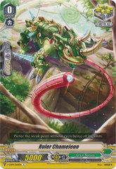 Ruler Chameleon - V-EB04/064EN - C