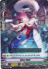 Silver Wolf - V-EB04/061EN - C