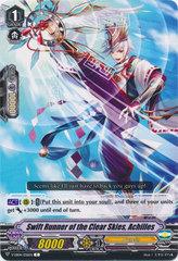 Swift Runner of the Clear Skies, Achilles - V-EB04/036EN - C