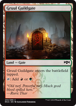 Gruul Guildgate (250) - Foil