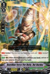 Guardian Force Fist Deity, Oni Burdoc - V-EB03/033 - R on Channel Fireball