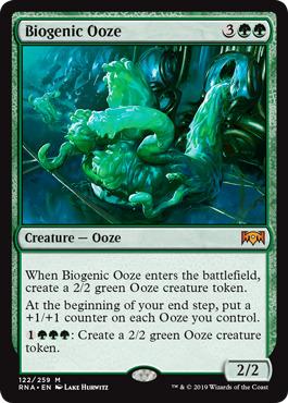 Biogenic Ooze - Foil