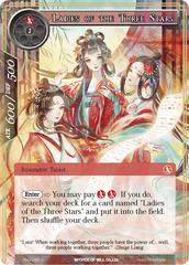 Ladies of the Three Stars - SNV-025 - U