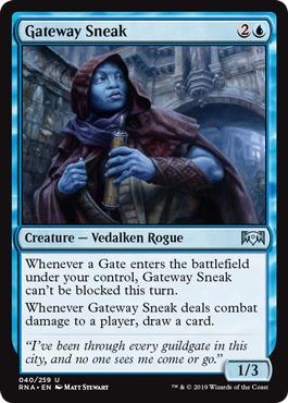 Gateway Sneak - Foil