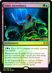 Simic Ascendancy - Foil Prerelease Promo
