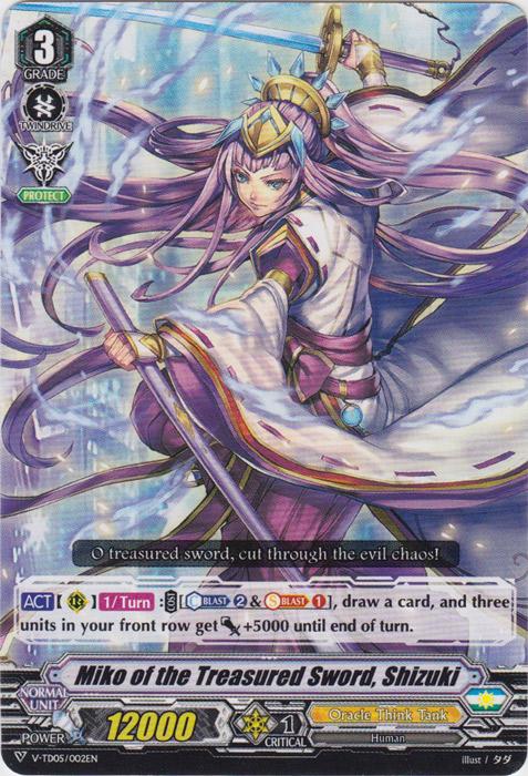 Miko of the Treasured Blade, Shizuki - V-TD05/002 - TD
