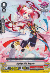 Zephyr Kid, Hayate - V-TD06/013EN (Regular)