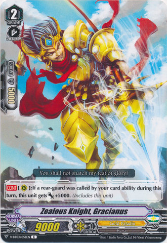 Zealous Knight, Gracianus - V-BT03/058EN - C