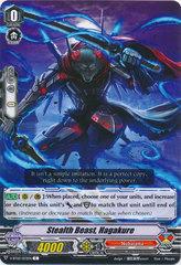 Stealth Beast, Hagakure - V-BT03/072EN - C