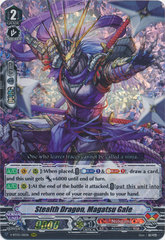 V-BT03/011EN - RRR - Stealth Dragon, Magatsu Gale