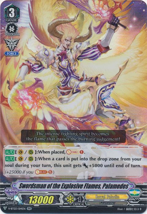 Swordsman of the Explosive Flames, Palamedes - V-BT03/014EN - RR